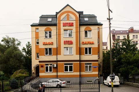 Hotel Cottbus, photo 1